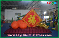 Chiny 3m Middle Custom Inflatable Products Festival Promocyjne pontony fabryka
